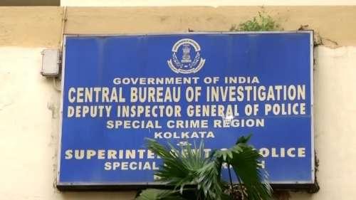 CBI: কয়লাকাণ্ডের তদন্তের গতি বাড়াল সিবিআই, তদন্ত দুই জেলায়