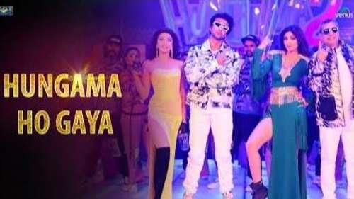 'Hungama 2' का नया गाना हुआ रिलीज, लोगों ने किया शिल्पा को ट्रोल