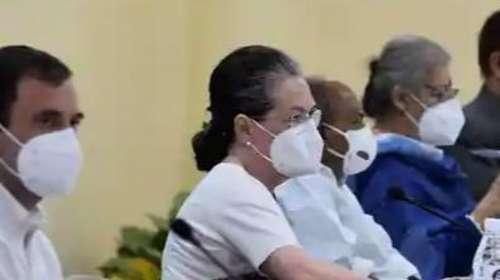 CWC meeting: Congress interim-chief Sonia Gandhi's top five quotes