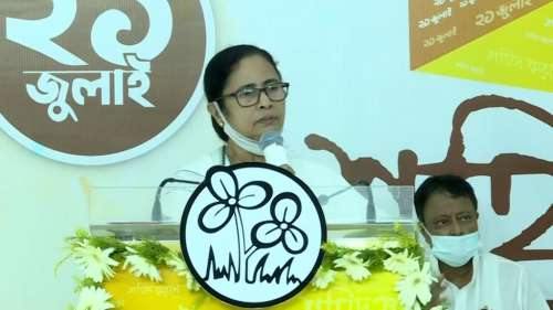 Mamata Banerjee: 'স্পাইগিরি, গোয়েন্দাগিরি, ফোনে আড়ি পাতছে.' 'পেগাসাস' নিয়ে মোদী সরকারকে কড়া তোপ মমতার