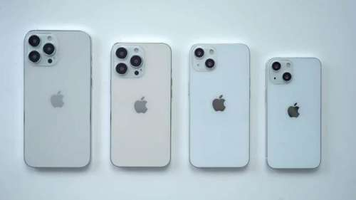 Apple iPhone 13 Series: Apple ने iPhone लवर्स को दिए 4 तोहफे, 13 Series में 4 iPhones लॉन्च