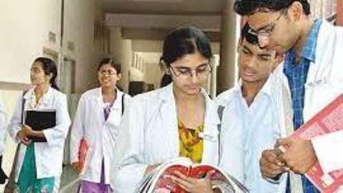 Quota in medical colleges
