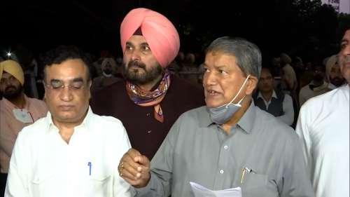 Punjab में सोनिया गांधी करेंगी तय कि कौन होगा नया सीएम, विधायकों ने पार्टी आलाकमान पर छोड़ा फैसला