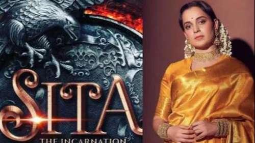 Sita-The Incarnation: अब 'सीता' के किरदार में नजर आएंगी कंगना रनौत, एक्ट्रेस ने किया Confirm