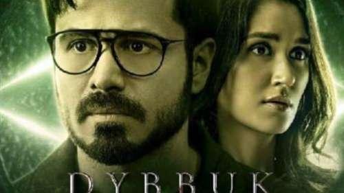 Emraan Hashmi's next film 'Dybbuk' will definitely give you goosebumps