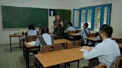 Schools Reopen: पंजाब, छत्तीसगढ़, झारखंड और उत्तराखंड समेत कई राज्यों में खुले स्कूल, बच्चों में उत्साह