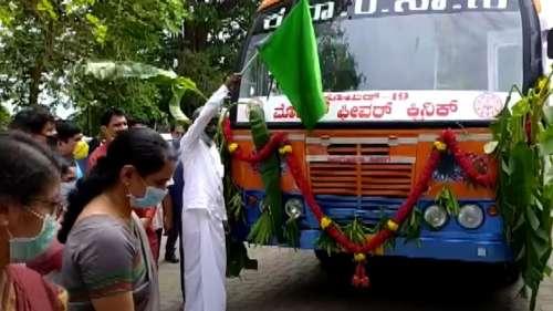 लॉकडाउन के बीच कर्नाटक में बस को 'मोबाइल फीवर क्लीनिक' में बदला