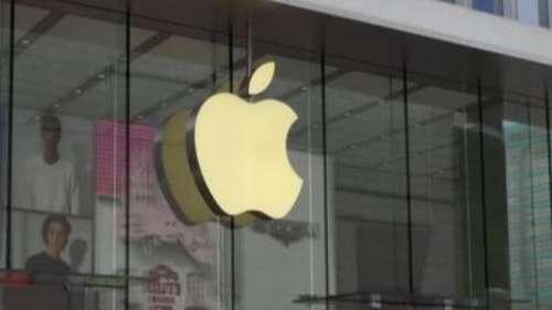 Apple ने निकाला Pegasus का तोड़, इमरजेंसी सॉफ्टवेयर अपडेट किया जारी