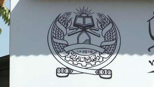 Afghanistan में महिला मंत्रालय बंद, तालिबान ने ज्यादा पाबंदियों वाला बनाया नया विभाग