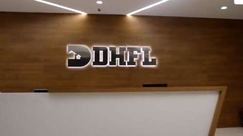 DHFL shares suspended for trade by BSE, NSE