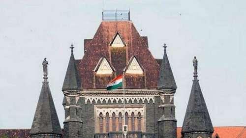बेटियां सदा के लिये हैं, बेटे तभी तक बेटे हैं जब तक शादी नहीं होती'...Bombay HC ने ऐसा क्यों कहा?