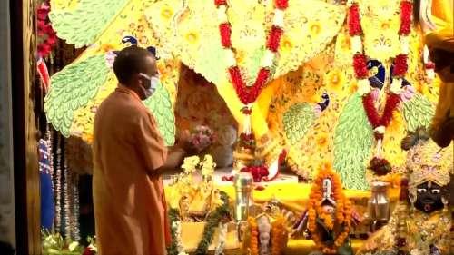 Mathura: मुख्यमंत्री योगी ने किया ऐलान- मथुरा के 7 शहरों में नहीं होगी शराब और मांस की बिक्री