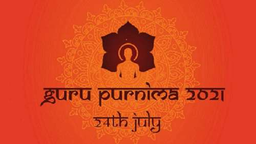 Guru Purnima 2021: Know the history and significance of this auspicious day