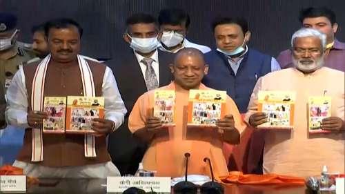 UP: BJP सरकार के साढ़े 4 साल पूरे, CM योगी बोले- 4.5 सालों में नहीं हुआ कोई दंगा