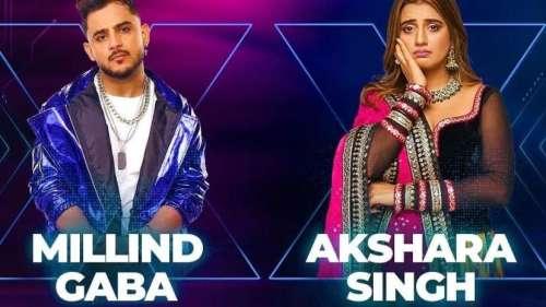 Bigg Boss OTT Elimination: भोजपुरी क्वीन अक्षरा सिंह और पंजाबी सिंगर मिलिंद गाबा हुए शो से बाहर