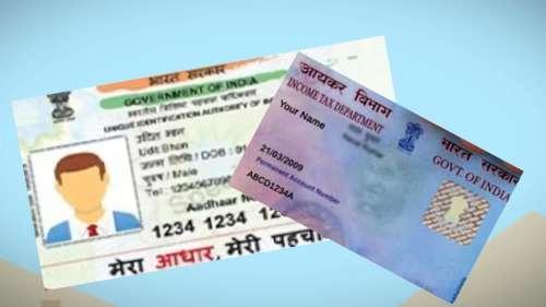 Deadline to link Aadhaar & PAN card extended by six months