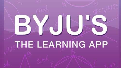 Byju's की एक और छलांग, अब 60 करोड़ डॉलर में ग्रेट लर्निंग का किया अधिग्रहण