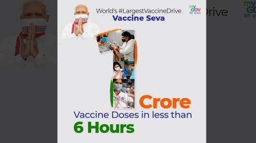 1 दिन में रिकॉर्ड 2 करोड़ Vaccination, PM मोदी के बर्थडे को खास बनाने में जुटी BJP और सरकार