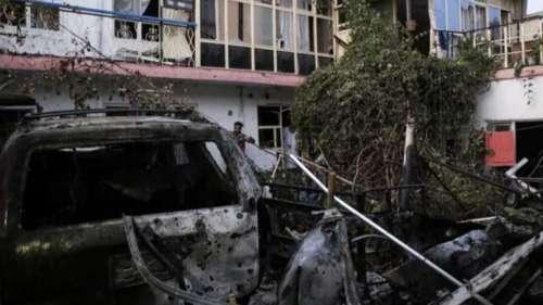 Kabul में ISIS पर अमेरिकी ड्रोन हमले में कई बच्चों की मौत: रिपोर्ट्स में दावा