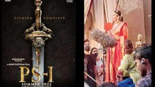 Aishwarya Rai ने की 'पोन्नियिन सेलवन' की शूटिंग खत्म, पोस्टर शेयर कर बताई रिलीज डेट