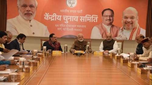 दिल्ली विधानसभा चुनाव: कांग्रेस-BJPआज कर सकती है उम्मीदवारों का ऐलान