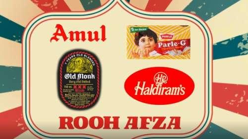 India@75: आज से नहीं, आज़ादी के समय से ये ब्रांड्स हैं आपके घरों का हिस्सा