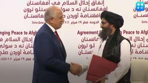 US का तालिबान से समझौता, 14 महीने में अफगानिस्तान से हटेगी अमेरिकी फौज