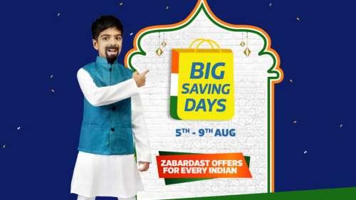 Heavy discounts on gaming phones, foldables at upcoming Flipkart Big Saving Days sale