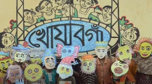 Art village of West Bengal