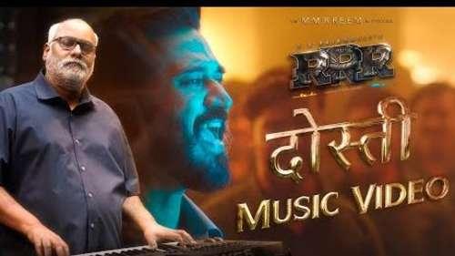Friendship Day पर रिलीज हुआ फिल्म 'RRR' से पहला गाना 'दोस्ती'