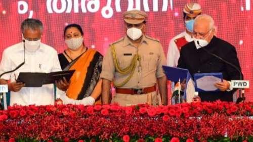 केरल में एक बार फिर वाम सरकार का गठन, पिनराई विजयन ने दूसरी बार संभाली सत्ता