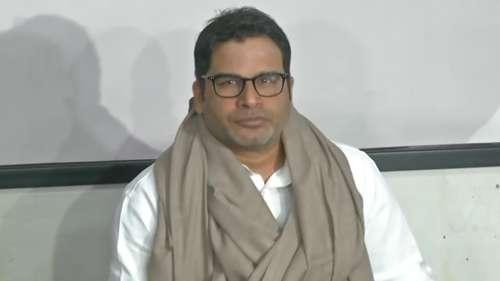 Prashant Kishor's team 'under house arrest' in Tripura, TMC slams BJP