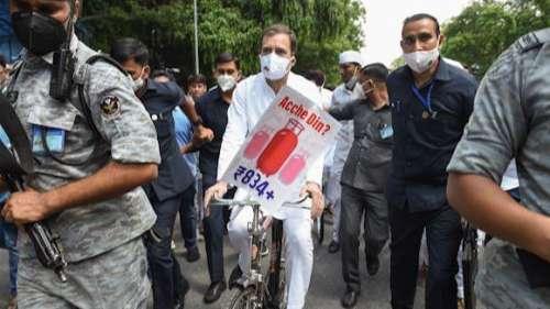Monsoon Session: सरकार के खिलाफ विपक्ष का हल्ला बोल, संसद तक निकाला साइकिल मार्च