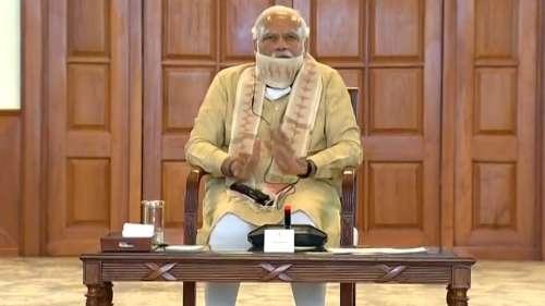 e-RUPI, Narendra Modi : ভারতে চালু হচ্ছে ই-রুপি পরিষেবা, সোমবার উদ্বোধন করবেন প্রধানমন্ত্রী