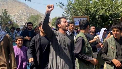 Afganistan :কাবুলের রাস্তায় পাকিস্তান,আইএসআই বিরোধী স্লোগান