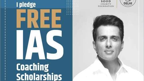 IAS की तैयारी करने वाले छात्रों को फ्री कोचिंग देंगे सोनू सूद