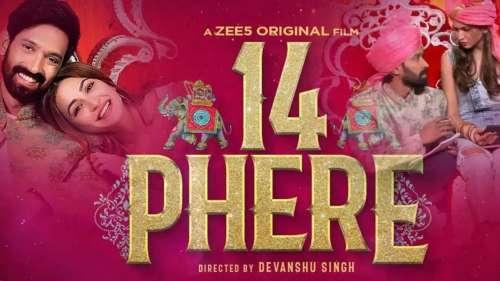14 Phere Review: फुल फैमिली ड्रामा है फिल्म, जानें क्या है खास?