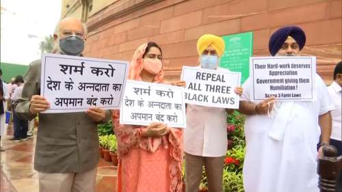 Akali Dal: Congress raised all issues in Parliament except those of farmers