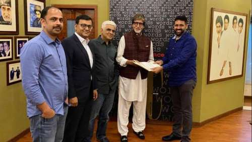 Amitabh Bachchan launches NFT collection, first Indian actor to do so