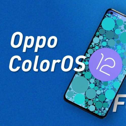 Oppo ColorOS 12 Review: Top Features!