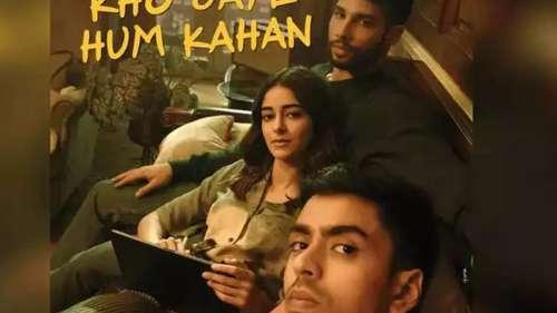 Kho Gaye Hum Kahan का टीजर हुआ रिलीज, नजर आया अनन्या, सिद्धांत और गौरव की दोस्ती का रंग