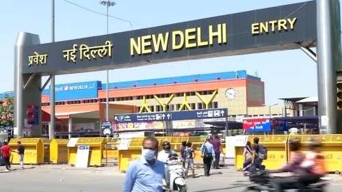 New Delhi रेलवे स्टेशन की VIP पार्किंग से मिले 11 जिंदा कारतूस, जांच में जुटी दिल्ली पुलिस