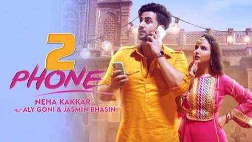2 Phone: जैस्मिन भसीन और अली गोनी का नया गाना रिलीज होते ही करने लगा ट्रेंड