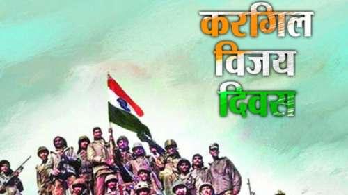 पर्दे पर Kargil की लड़ाई