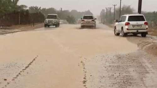 UAE में कृत्रिम बारिश
