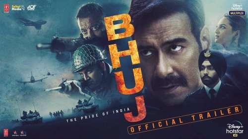 Bhuj: The Pride Of India: फिल्म का दूसरा ट्रेलर भर देगा दर्शकों में देशभक्ति का जोश
