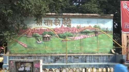 Ram Mandir: 2 करोड़ की जमीन 6 min में 18.5 करोड़ की हुई, घोटाले का आरोप