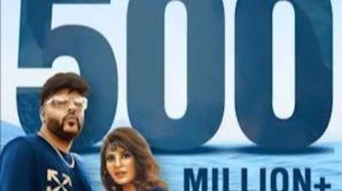 Badshah के गाने 'पानी पानी' ने मचाया धमाल, व्यूज का आंकड़ा पहुंचा 500 मिलियन के पार