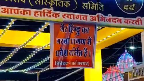 4 Muslim men targeted at Bhopal college garba, 'non-Hindus not allowed' posters in Ratlam