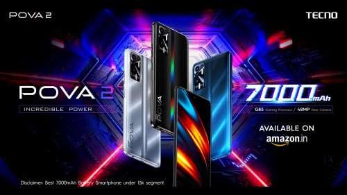 7000mAh की दमदार बैटरी से लैसTecno Pova 2 स्मार्टफोन लॉन्च, जानें कीमत